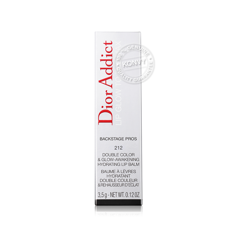Dior Addict Lip Glow The Max Double Color & Glow-Awakening Hydrating Lip Balm 3.5g #212 Rosewood