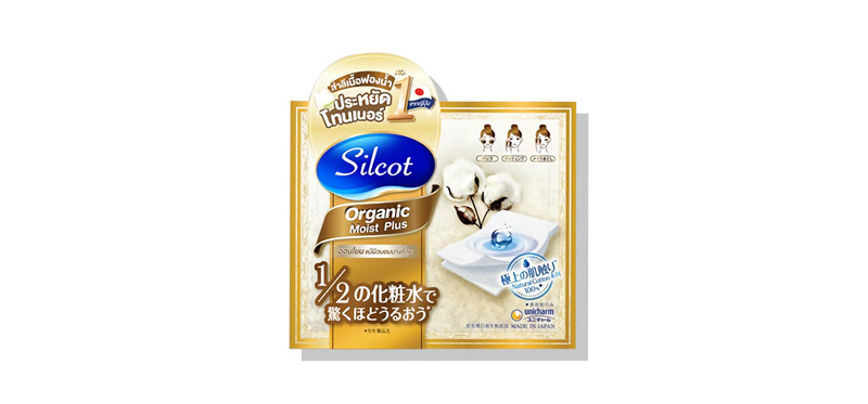 Silcot Organic Moist Plus 72pcs