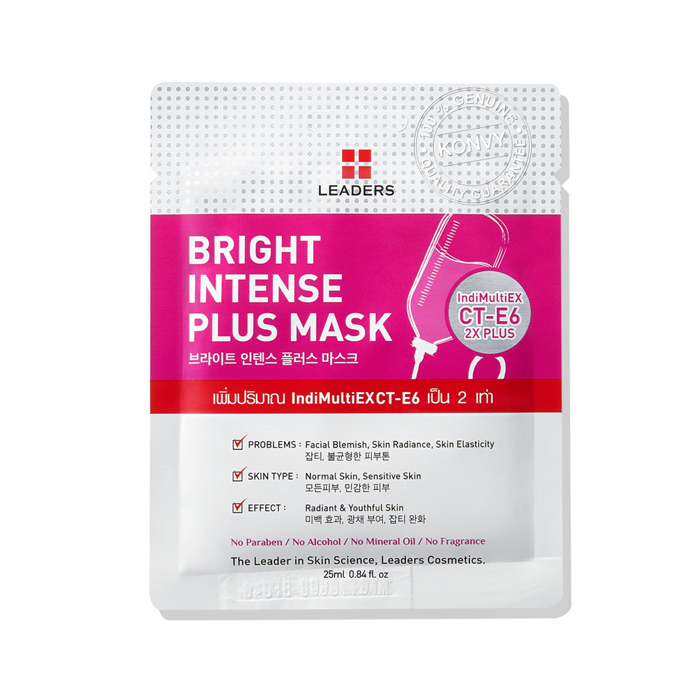 Leaders Bright Intense Plus Mask 25ml