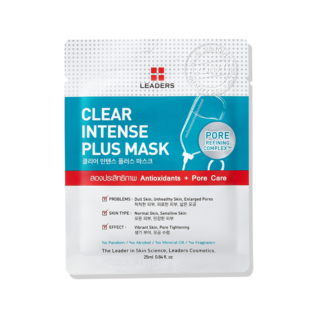 Leaders Clear Intense Plus Mask 25ml