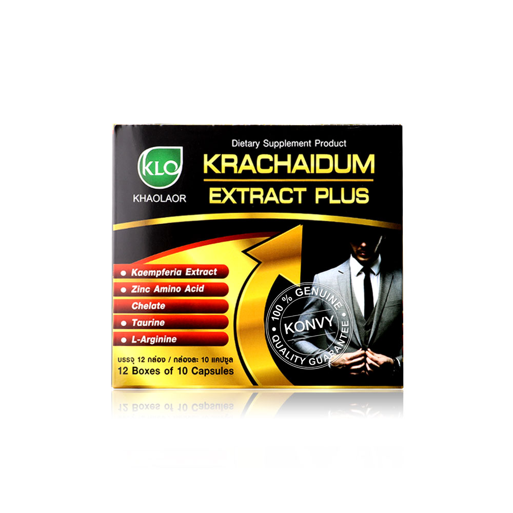 Khaolaor Krachaidum Extract Plus 12 Boxes Of 10 Capsules