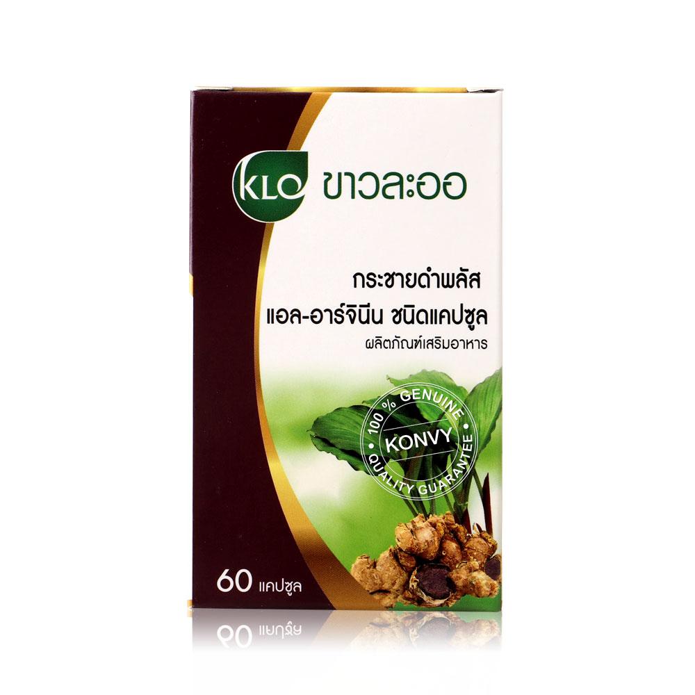 Khaolaor Krachaidum Plus L-Arginine Capsule 60 Capsules