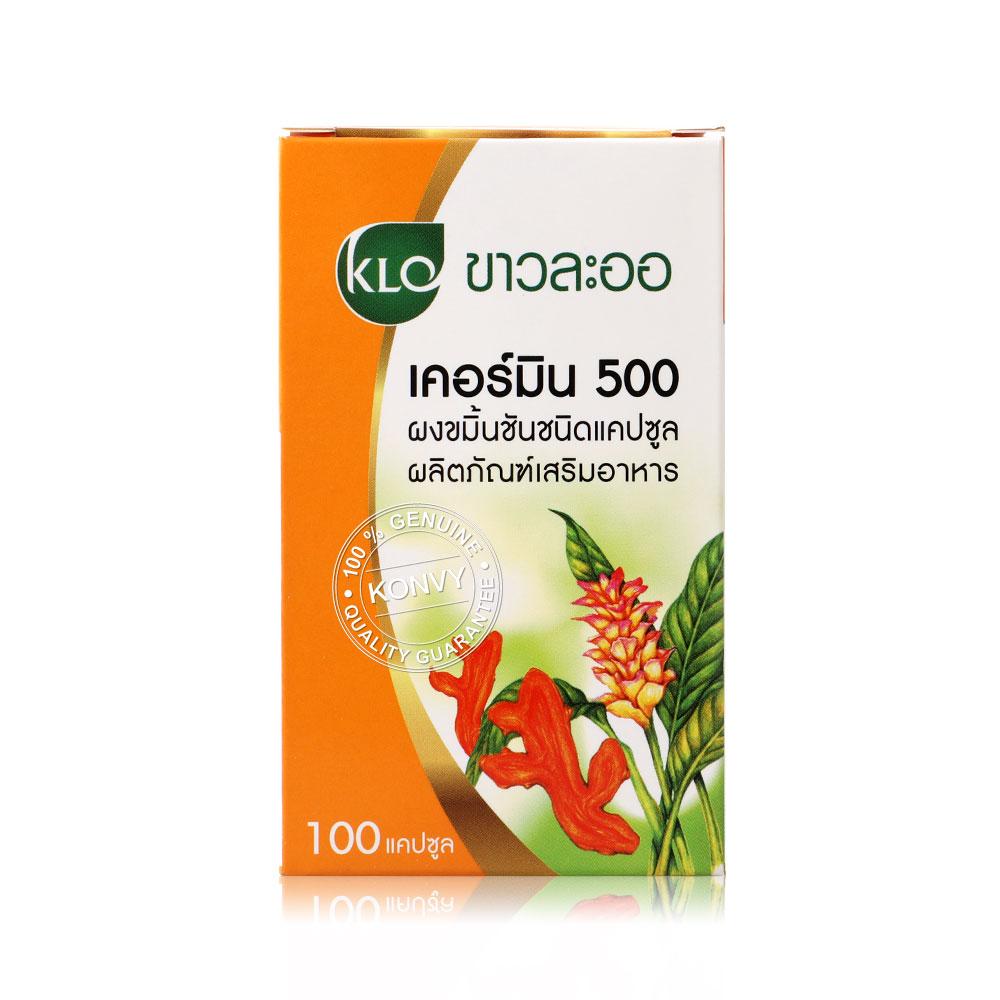 Khaolaor Curmin 500 Turmeric Powder Capsule 100 Capsules