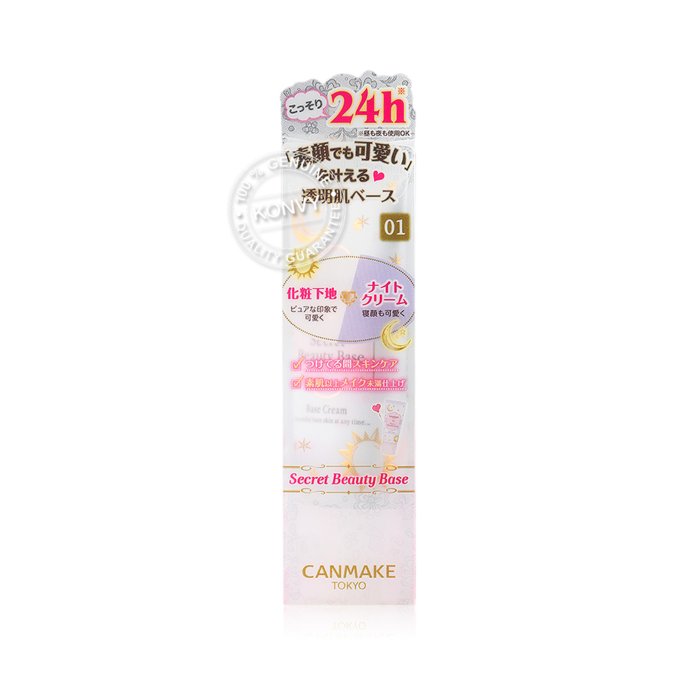 Canmake Secret Beauty Base 0.6g #01 Clear Natural