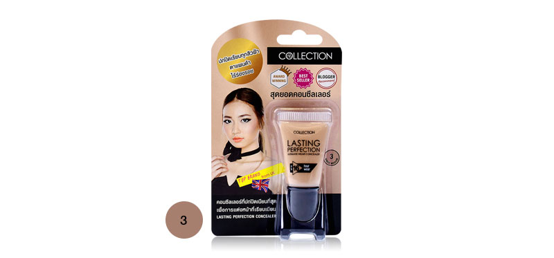 Collection Conceler Mini 2ml #3