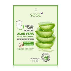 ฟรี! SOQU Deep Sea Water Moisture Aloe Cera Soothing Mask 23g (1 ชิ้น / 1 ออเดอร์ ) เมื่อช้อปสินค้า Lalio  ที่ร่วมรายการ