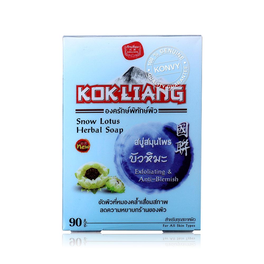 Kokliang Herbal Soap Snow Lotus 90g