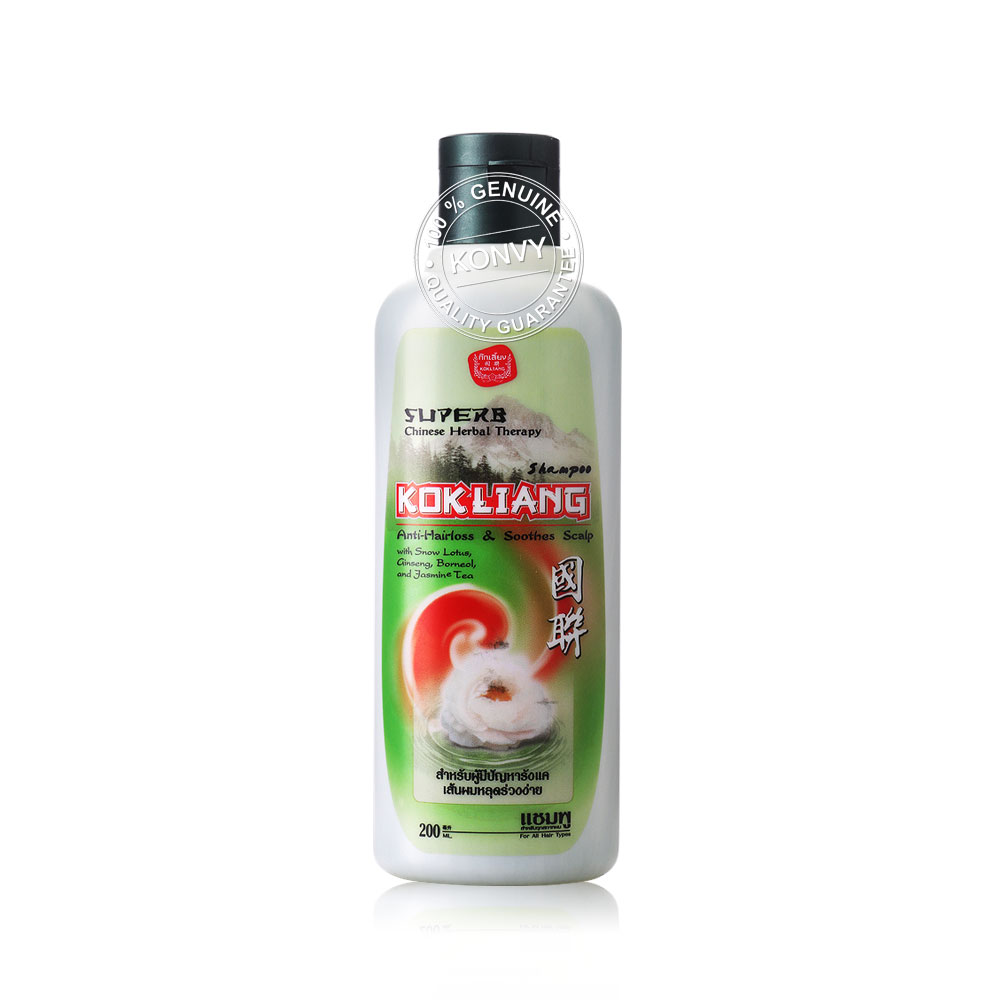 Kokliang Herbal Shampoo Original 200ml