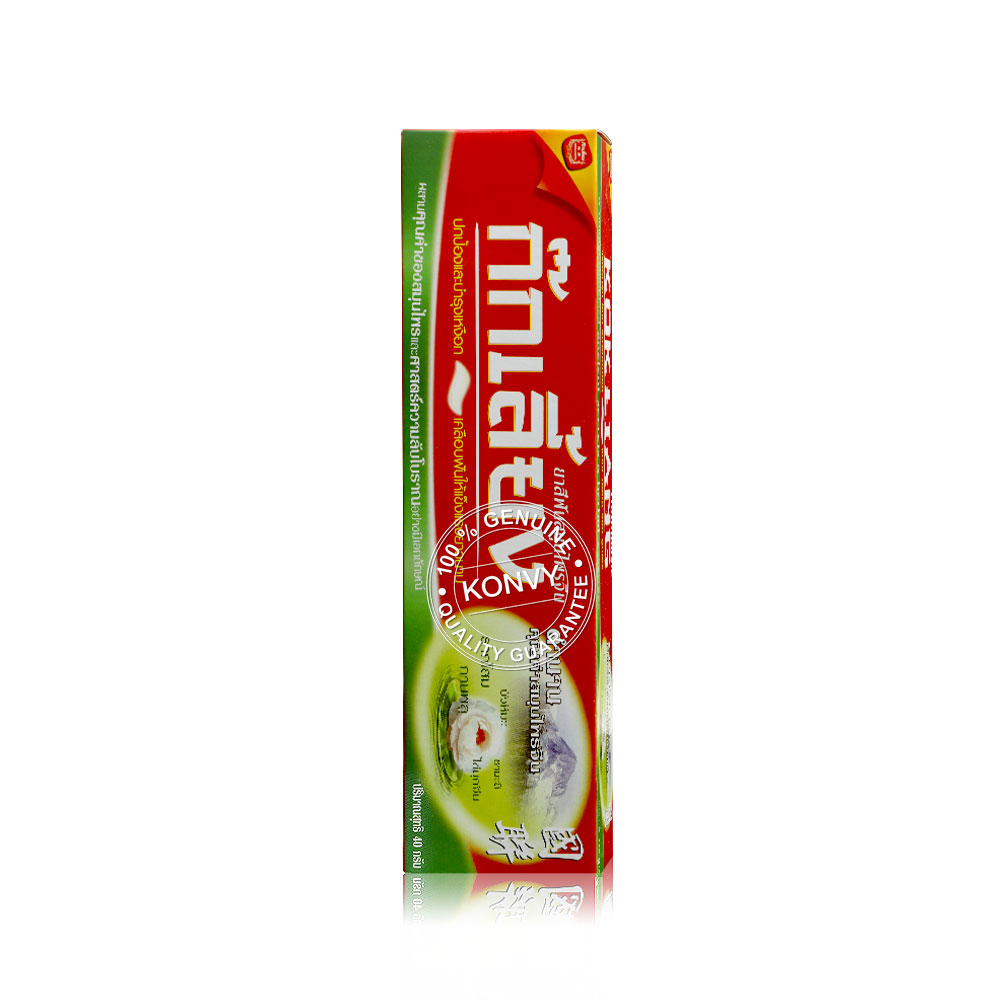 Kokliang Herbal Toothpaste 40g