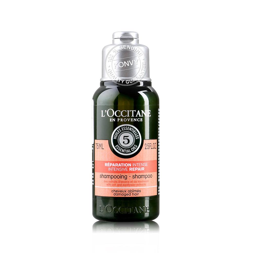 L'Occitane Intensive Repair For Damaged Hair Shampoo 75ml