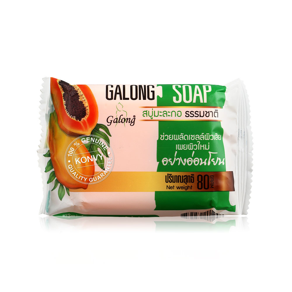 Galong Natural Papaya Soap Bar 80g