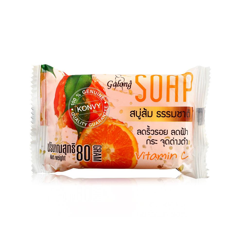 Galong Natural Orange Vitamin C Soap Bar 80g