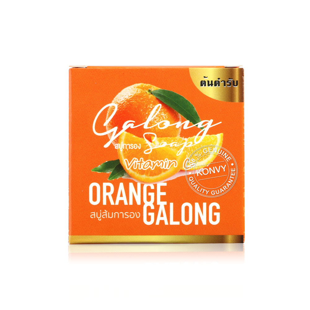 Galong Orange Galong Soap Bar 65g