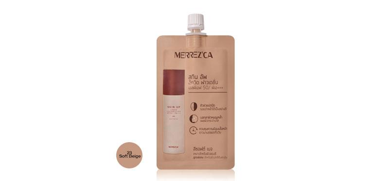 Merrez'ca Skin Up Liquid Foundation SPF50/PA+++ Sachet 5g #23 Soft Beige