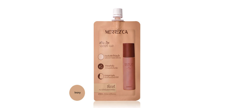 Merrez'ca Skin Up Water Base 5g #Ivory
