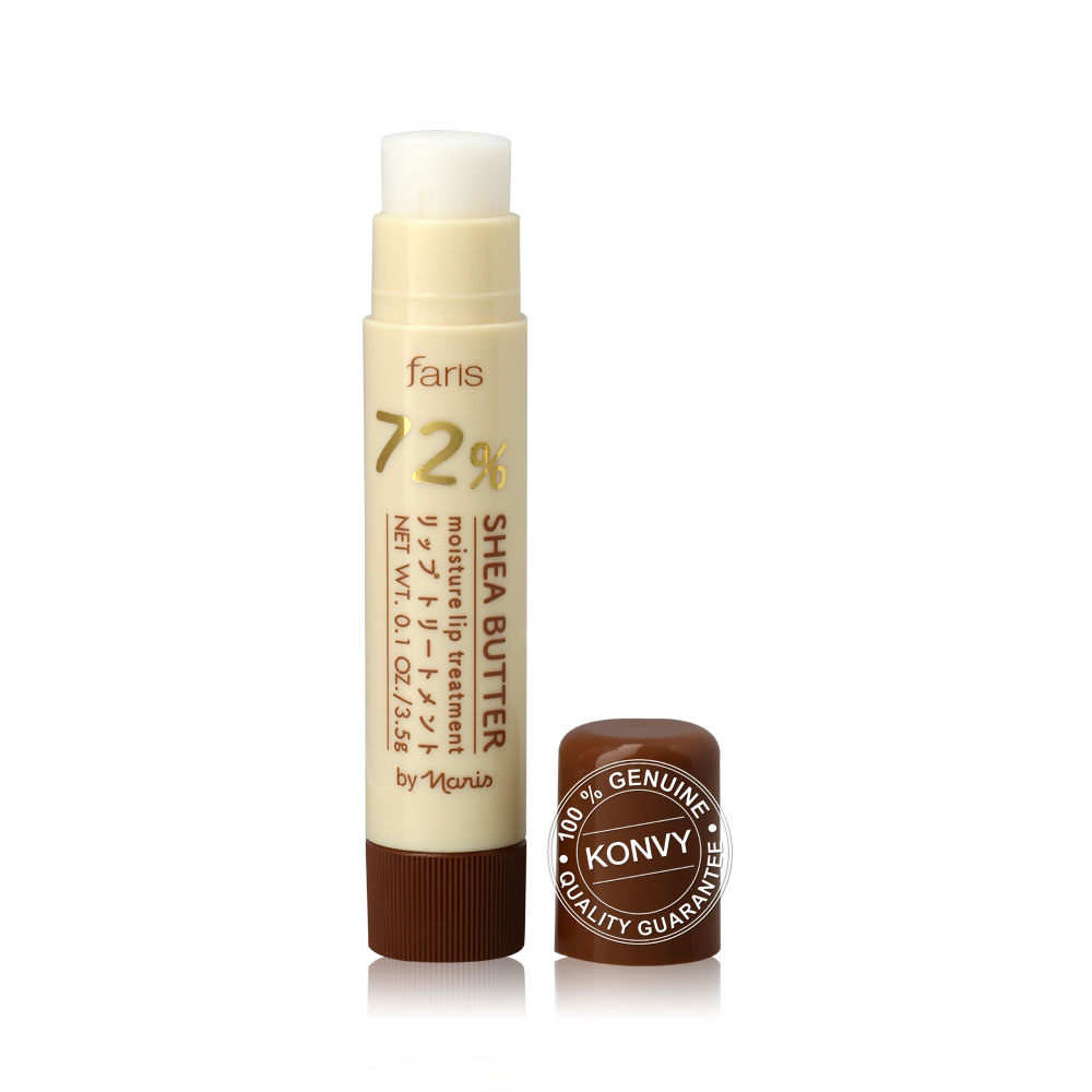 Faris by Naris 72% Shea Butter Moisture Lip Treatment 3.5g