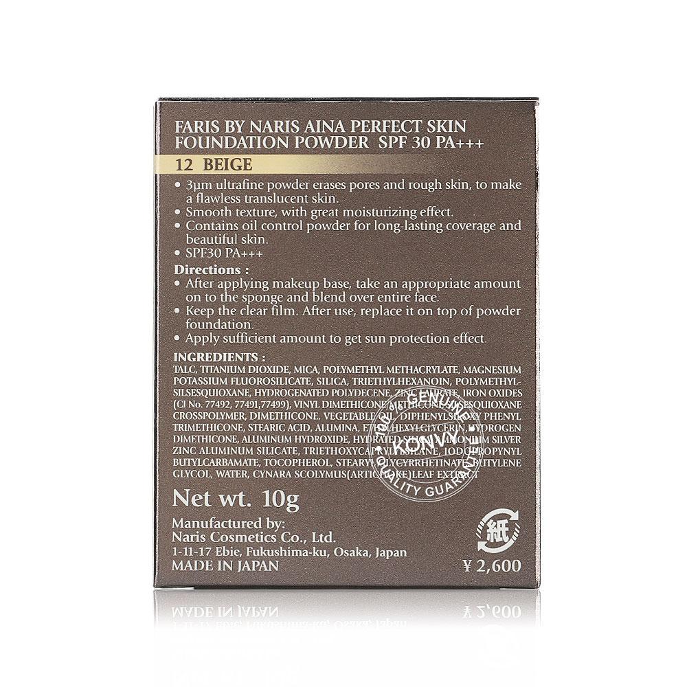 Faris by Naris Aina Perfect Skin Foundation Powder SPF30/PA+++ 10g #12 Beige