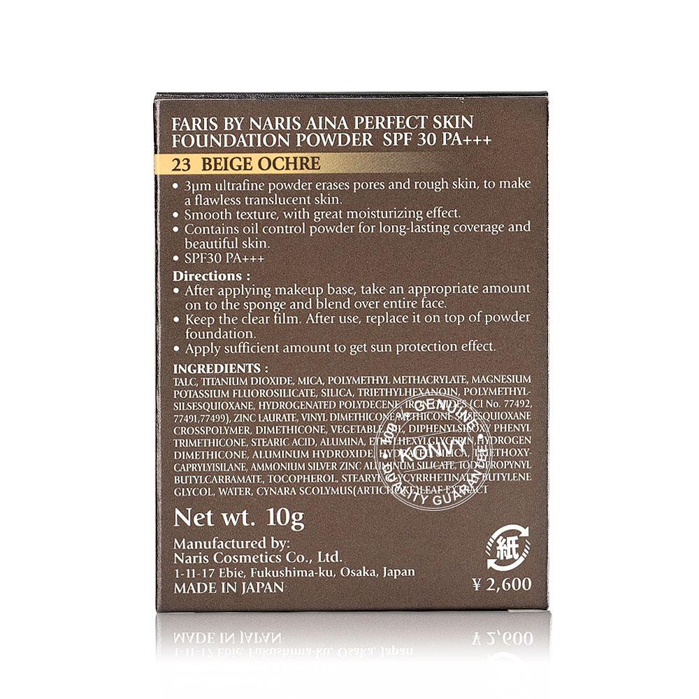 Faris by Naris Aina Perfect Skin Foundation Powder SPF30/PA+++ 10g #23 Beige Ochre
