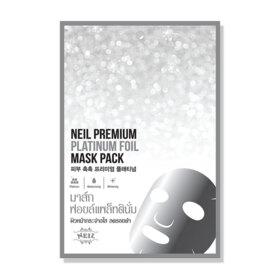#Premium Platinum Foil