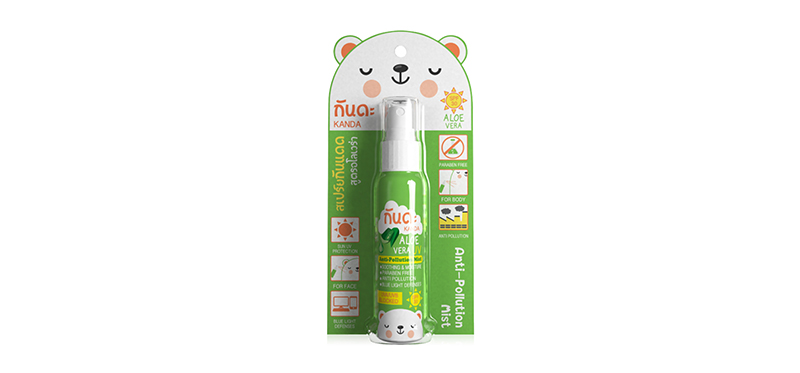 Kanda Aloe Vera Anti-Pollution and UV Mist 45ml