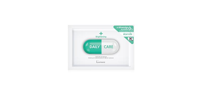 Larvore Daily Care Mask Brightening 23g ( สินค้าหมดอายุ : 2021.11 )
