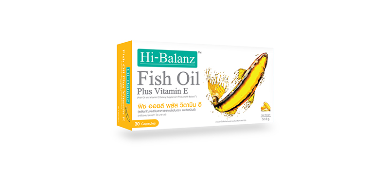 Hi-Balanz Fish Oil Plus Vitamin E 30 Capsules ( สินค้าหมดอายุ : 2021.09 )