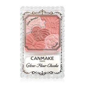 #11 Chai Fleur
