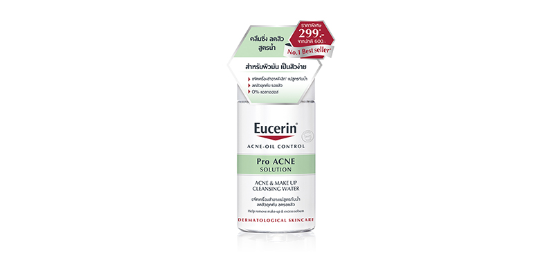 [Free Gift] Eucerin Pro Acne Micellar Cleansing Water 125ml