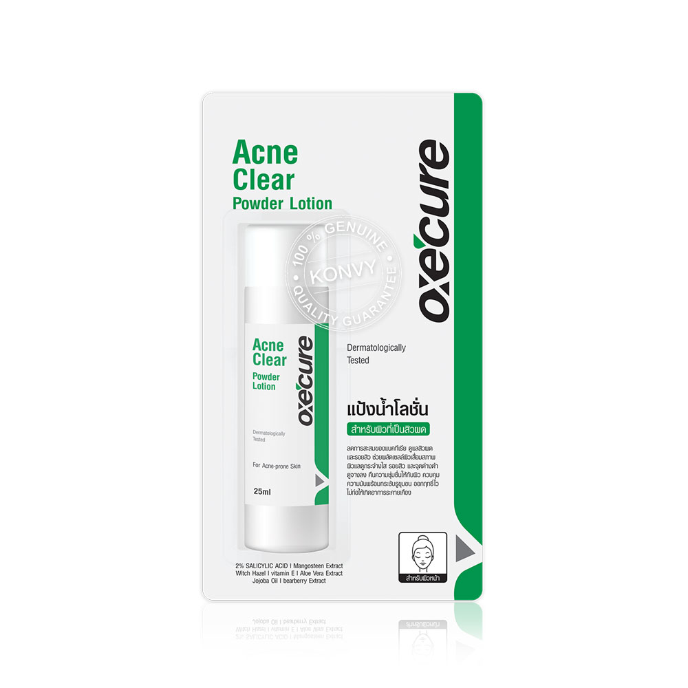 Oxe Cure Acne Clear Powder Lotion (25ml x 3pcs)