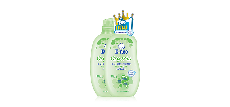 D-nee Pure Baby Lotion Organic 380ml (Free! Lotion Organic 300ml)