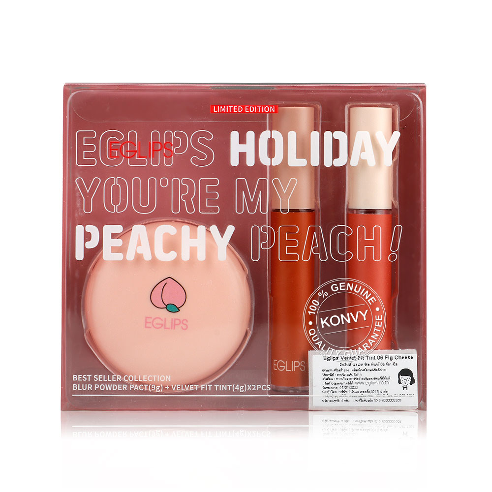 Eglips Holiday Kit Your're My Peachy Peach! (Blur Powder Pack #23 + Velvet Fit Tint #03 Vintage Orange + #06 Fig Cheese)