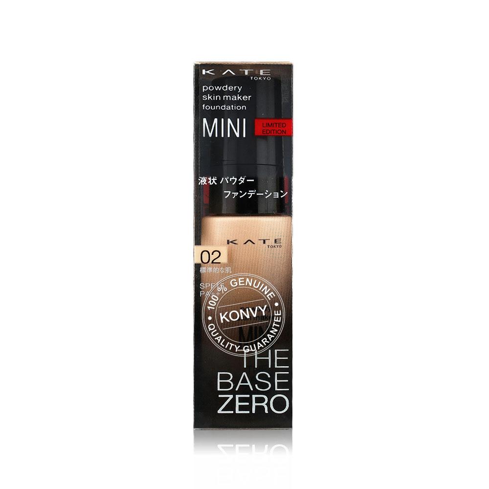KATE Powdery Skin Maker Limited Mini 13ml #02
