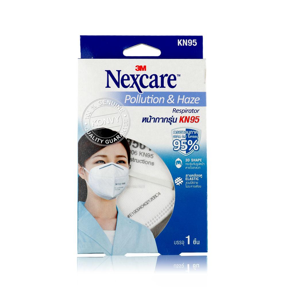 3M Nexcare Mask Respirator KN95