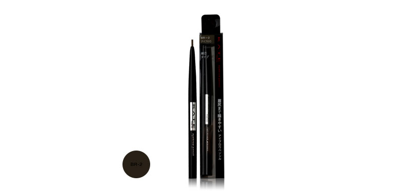 KATE Eyebrow Pencil A 0.07g #BR-2 Natural Yellowish Brow