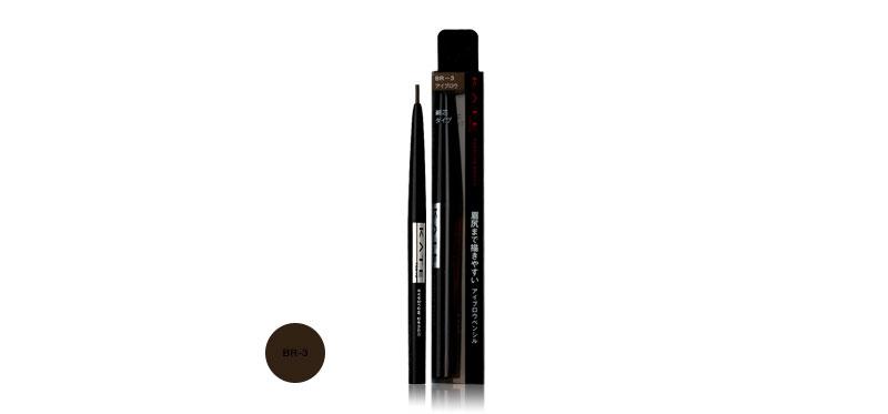KATE Eyebrow Pencil A 0.07g #BR-3 Natural Brown