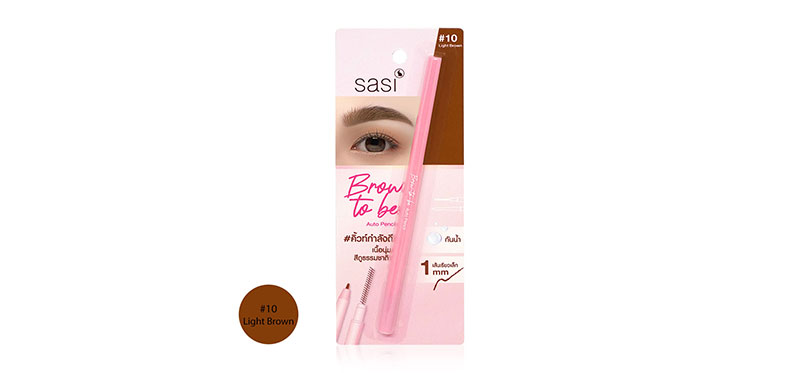 SASI Brow - to - be Auto Pencil 0.1g #10 Light Brown