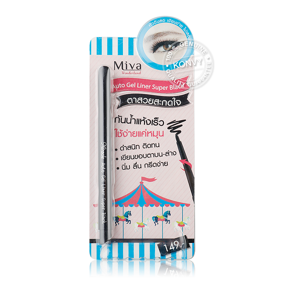 Mivagirl Miracle Auto Gel Liner Super Black