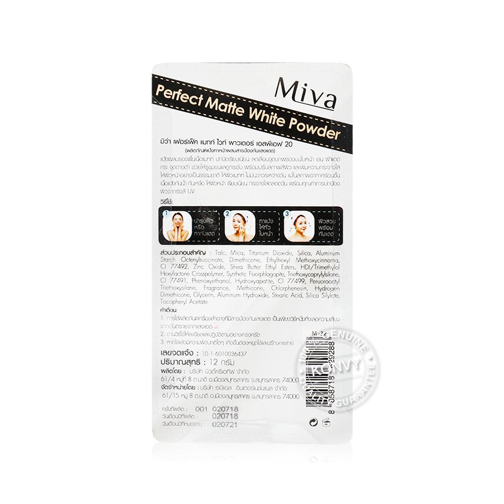 Mivagirl Perfect Matte White Powder SPF20/PA++ 12g
