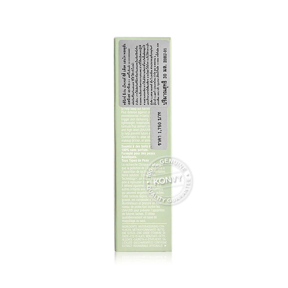 Clinique Even Better City Block SPF40/PA+++ 30ml