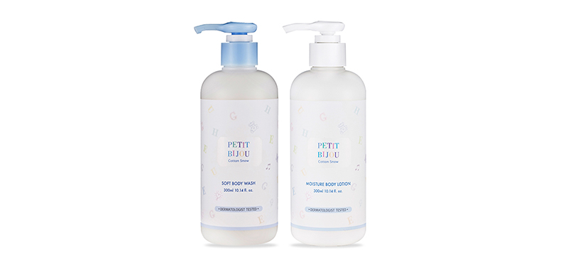 Etude House Petit Bijou Body Care Set