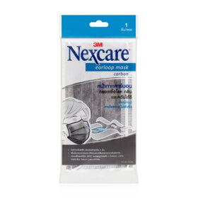 ฟรี! 3M Nexcare Ear Loop Mask Carbon 1pcs (1 ชิ้น / 1 ออเดอร์) เมื่อช้อปสินค้า 3M Nexcare ครบ 99.- (จำกัด 200 ออเดอร์)