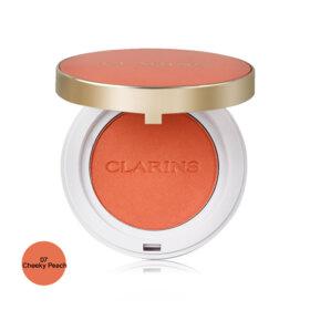 #07 Cheeky Peach