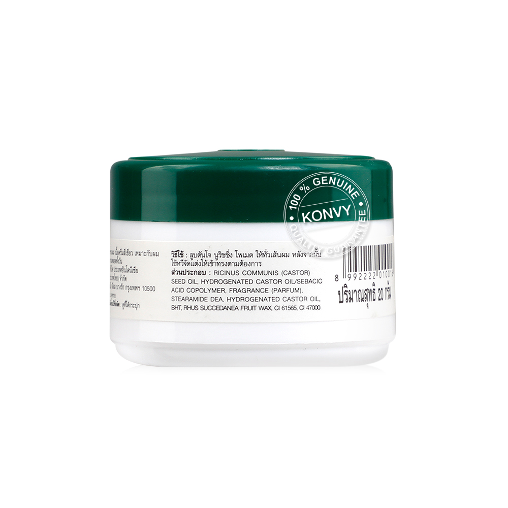 TANCHO Pomade 20g