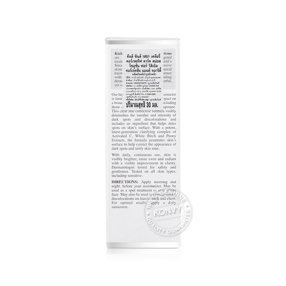 Kiehl's Clearly Corrective Dark Spot Solution 30ml