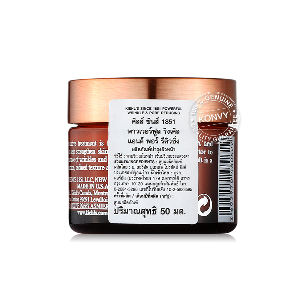 Kiehl's Powerful Wrinkle & Pore Reducing Cream 50ml