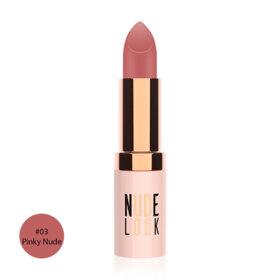 #03 Pinky Nude
