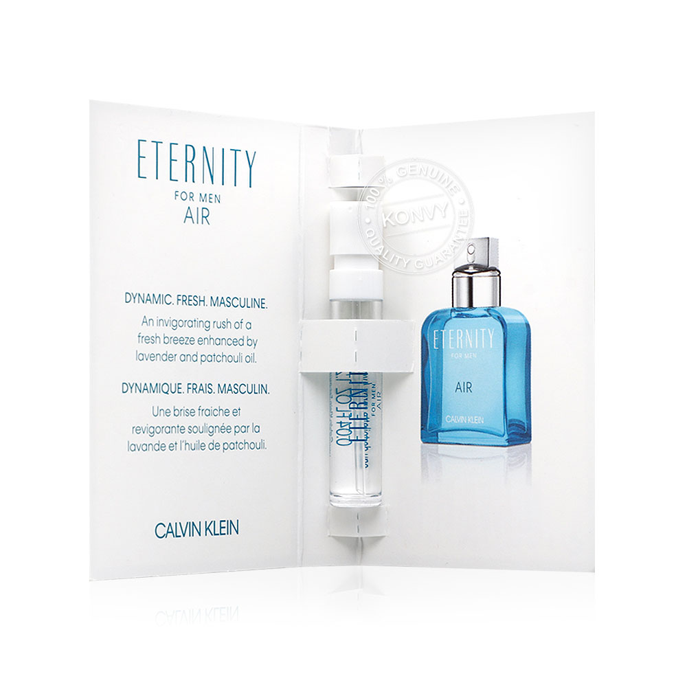 แพ็คคู่ Calvin Klein Eternity For Men Air (1.2mlx2)
