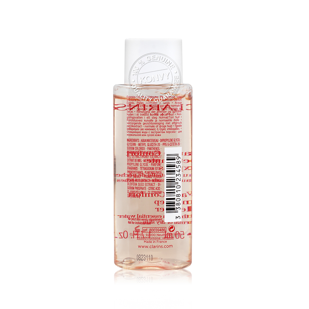 Clarins Water Comfort One-Step Cleanser With Peach Essential Water 50ml