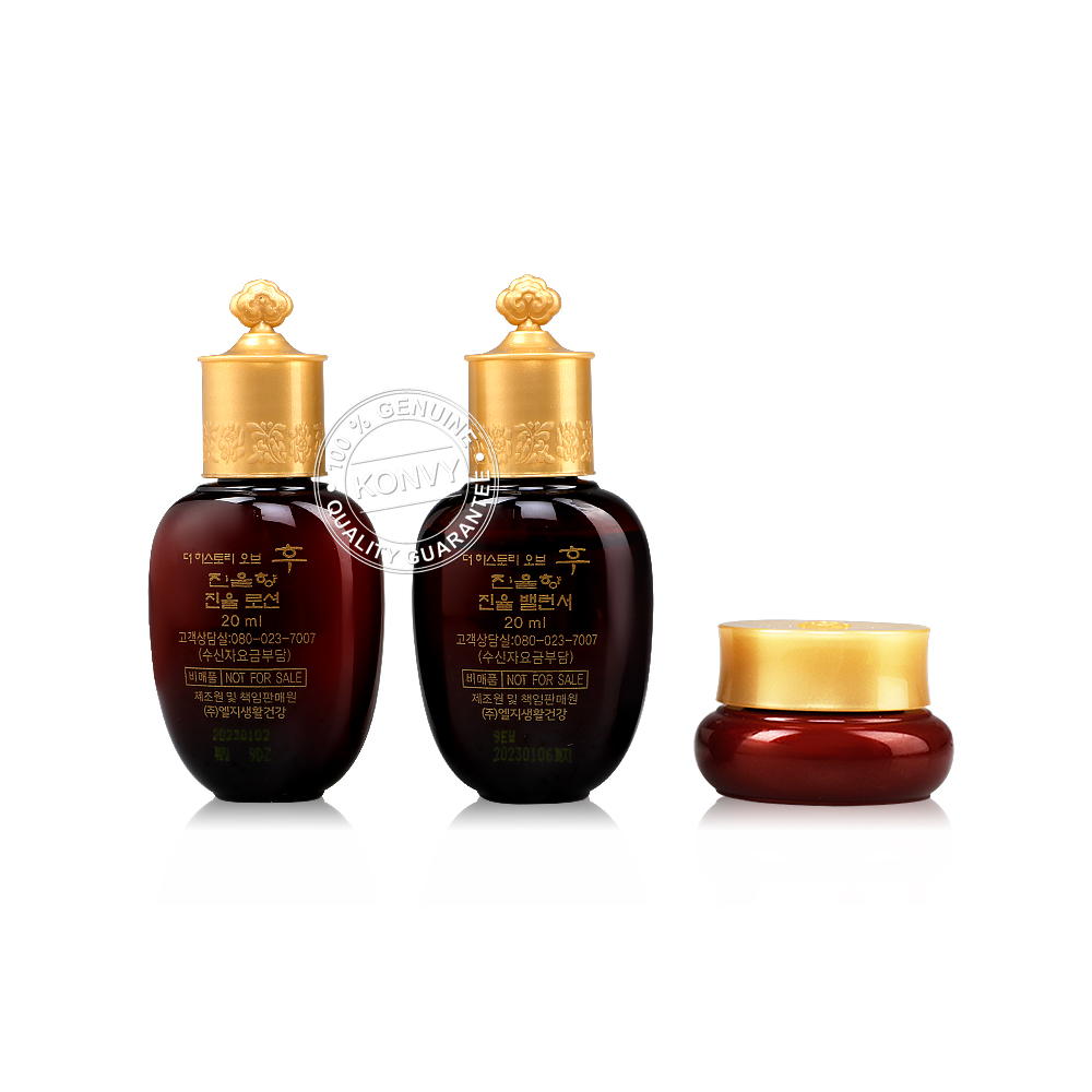 The History Of Whoo Special Gift Set 3Items