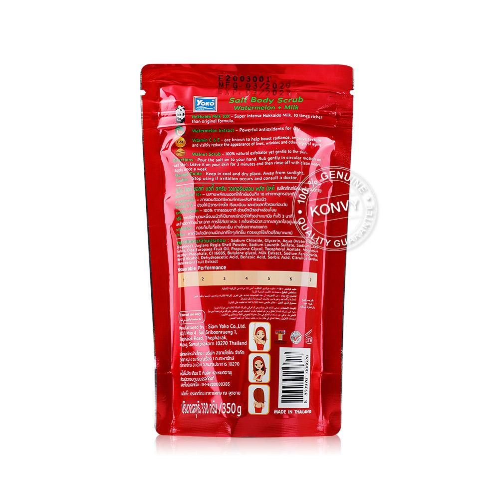 Yoko Gold Salt Body Scrub Watermelon and Milk 350g